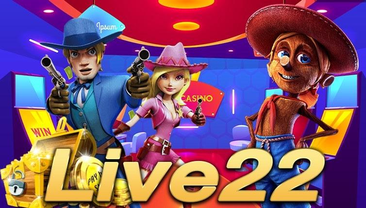 live22 ค่ายมาแรงเล่นทุกวันได้กำไรทุกวัน