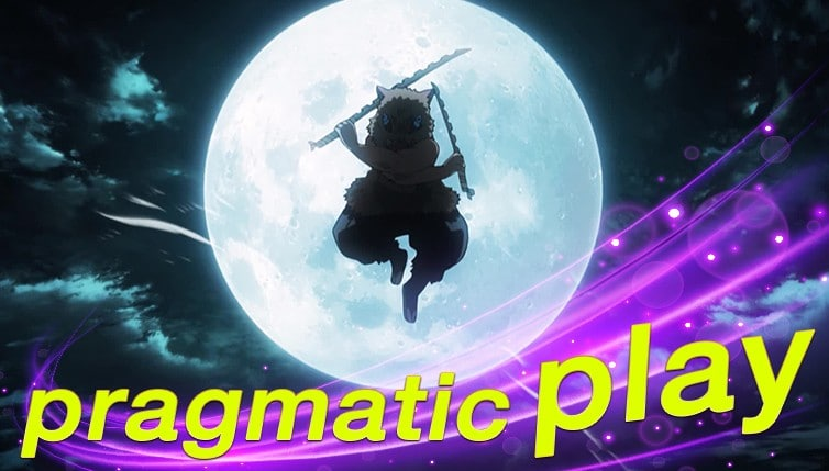 pragmatic play เกมสนุกครบทุกเกม เล่นทั้งวันฟันกำไรไม่อั้น ค่ายเกมมาใหม่